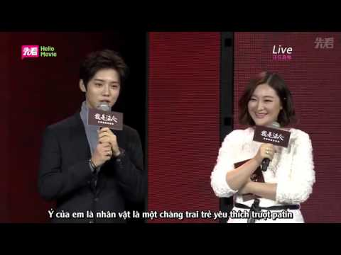 [Vietsub] 151028 The Witness  Premiere Press Conference (Luhan cut 25min) part 1