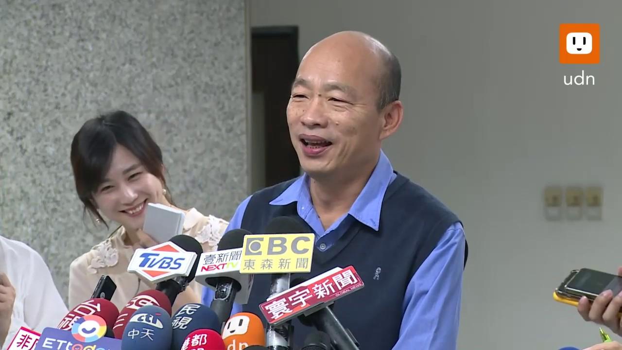 0110國際水協會會長拜會韓國瑜