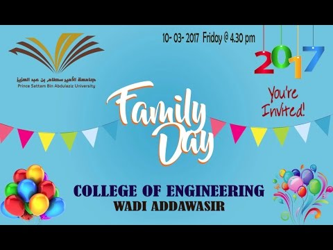 Family Day @ College of Engineering Wadi Dawasir, KSA