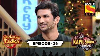 Sushant Singh Rajput's Alien Love | Undekha Tadka | Ep 36 | The Kapil Sharma Show Season 2
