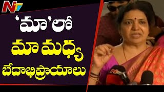 Jeevitha Rajashekar Responds over MAA Association Group War | NTV