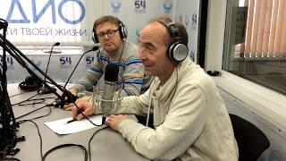 """Владимир Торсуев в гостях """"Утра 54"""""""