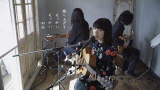 "ikire ""知らない世界も見飽きた"" (Official Music Video) thumbnail"