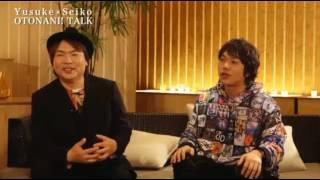 ユースケ・サンタマリア、欅坂46『不協和音』を絶賛.