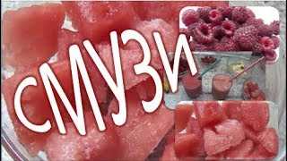 видео Рецепты вкусных апельсиновых смузи