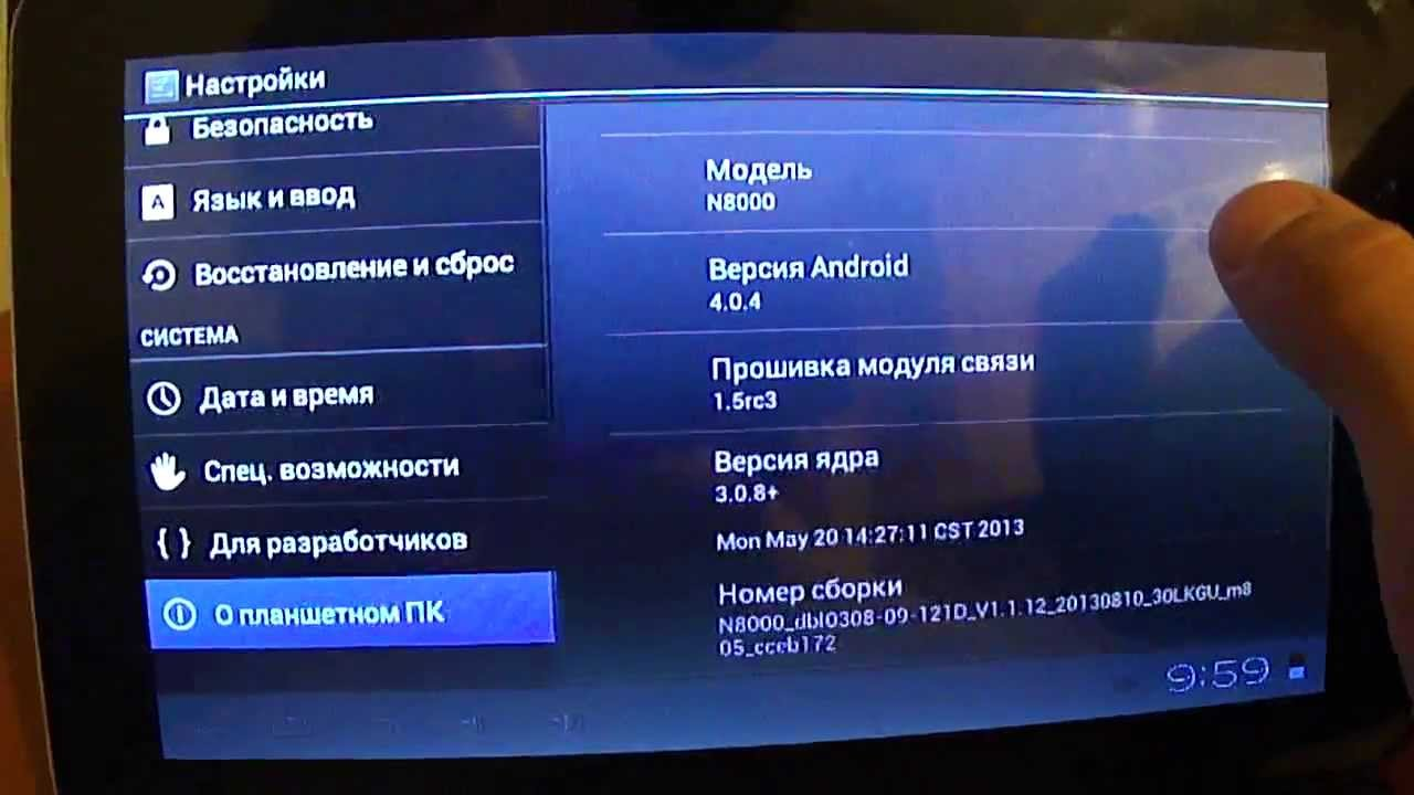 Samsung galaxy tab 3 n8000 прошивка скачать