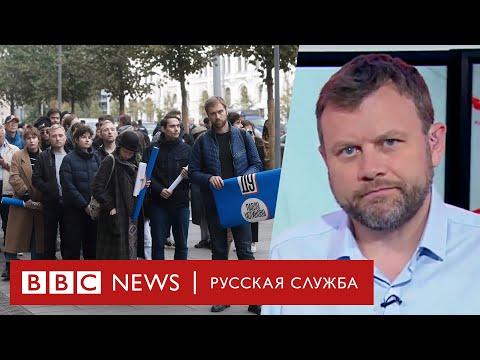 Андрей Турчак, Стивен Фрай и священники. Кто против приговора Устинову? | Новости