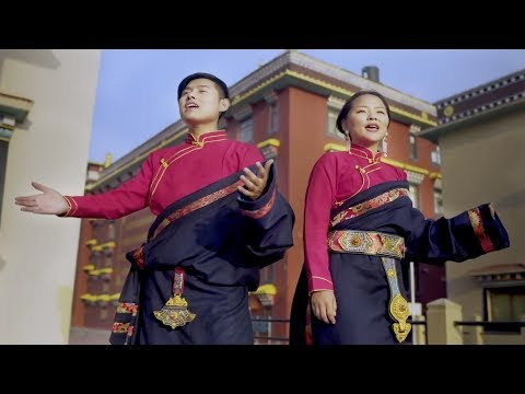 Chamgon Tai Situpa | Sonam Topden | Tenzin Kunsel | Official Music Video