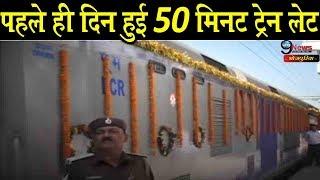 INDIAN RAILWAY ने दिया बिहार को एक और सौगात, लोगो में दौड़ा खुशी की लहर | Patna Metro