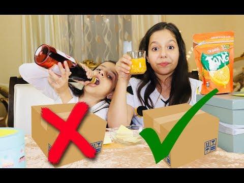 لا تختار الصندوق الرمضاني الخاطىء 😱| Don't Choose The Wrong Box