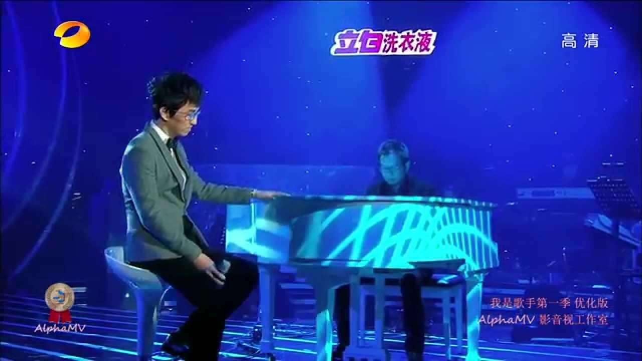 林志炫 - 夜夜夜夜 (我是歌手第一季, 优化版)