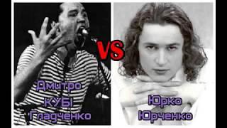 #3: Дмитрий Гладченко - Реактивный самолёт VS Юрко Юрченко - До наступної весни
