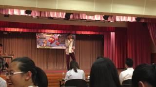觀塘區聯校歌唱比賽2016 - ECHOES(初賽)李俊傑