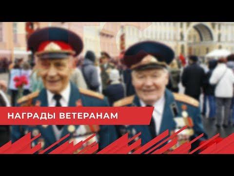 НТС Севастополь: Проживающих в других регионах севастопольцев ветеранов войны наградят