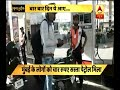Master Stroke: On Raj Thackeray's Birthday, Petrol Gets Cheaper By Rs 4 | ABP News