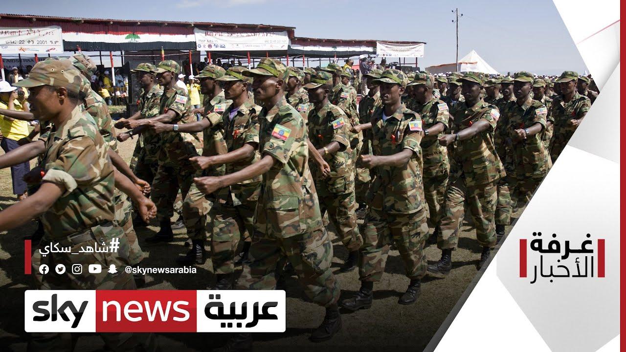 السودان وإثيوبيا.. أزمة الحدود | غرفة الأخبار  - نشر قبل 3 ساعة