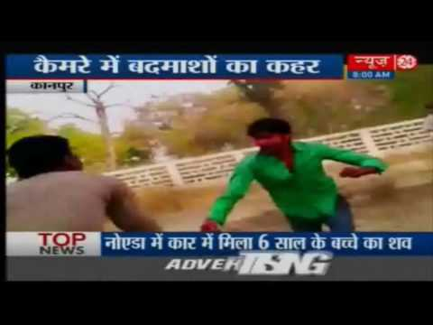 People beaten up in Kanpur for not giving extortion money : Kanpur