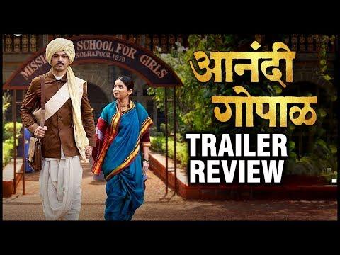 Anandi Gopal  Trailer Review  एका असामान्य जोडप्याची विलक्षण कहाणी   Zee Studios