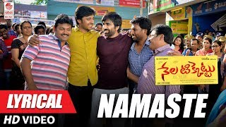 Namasthe Full Song With Lyrics - Nela Ticket Songs - Raviteja, Malavika Sharma
