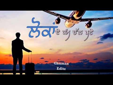 Paisa Koi Judya Nahi | Punjabi Song WhatsApp Status | Latest Video 2018 Download Link In Description