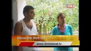 Great Bhet with Prakash Amte (Part 3)