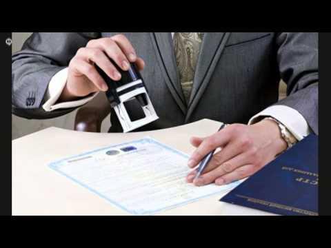 Можно ли выписывать документы без ИП? Посуточная аренда.