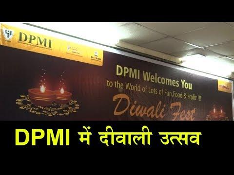 Diwali fest 2017 celebration : in Delhi Paramedical & Management Institute