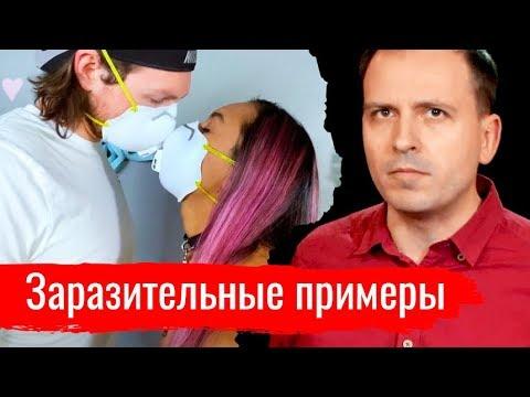 Заразительные примеры. Константин Сёмин // АгитПроп 08.03.2020