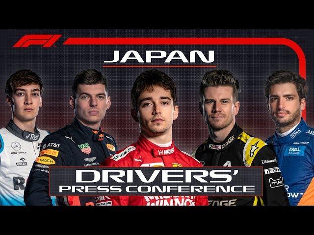 2019 Japanese Grand Prix: Pre-Race Press Conference