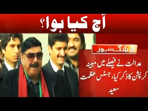 What Happened Today in Panama Case in Supreme Court