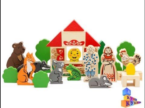Кукольный театр АРЛЕКИН (Кот и лиса) - YouTube