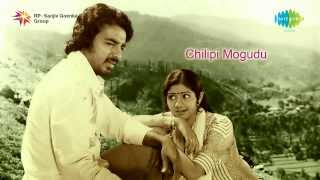 Chilipi Mogudu | Oh Chinna Maata song