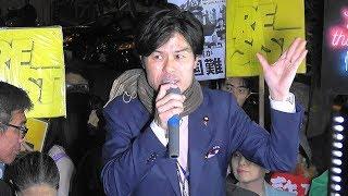 柚木道義氏(希望の党)スピーチ+コール「#0312官邸前抗議」[6/13]2018.3.12 @首相官邸前