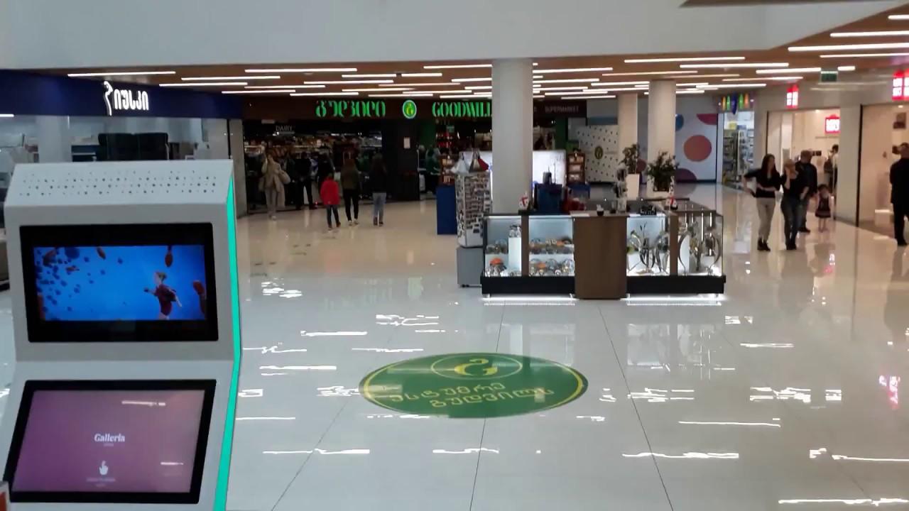 Goodwill Supermarket in Galleria Tbilisi გუდვილი სუპერმარკეტი გალერეა თბილისში