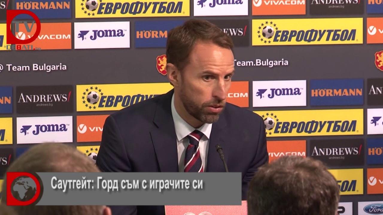 Коментари на селекционерите след мача България-Англия
