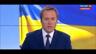 21.05.14 Предвыборный скандал в Киеве