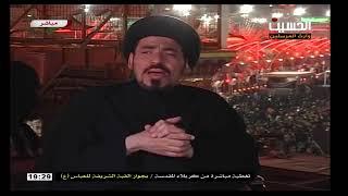 السيد منير الخباز - مصاديق جفاء الإمام الحسين عليه السلام