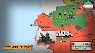 28 декабря 2017. Военная обстановка в Сирии. Российские ЗПРК «Панцирь-С1» сбили ракеты боевиков.