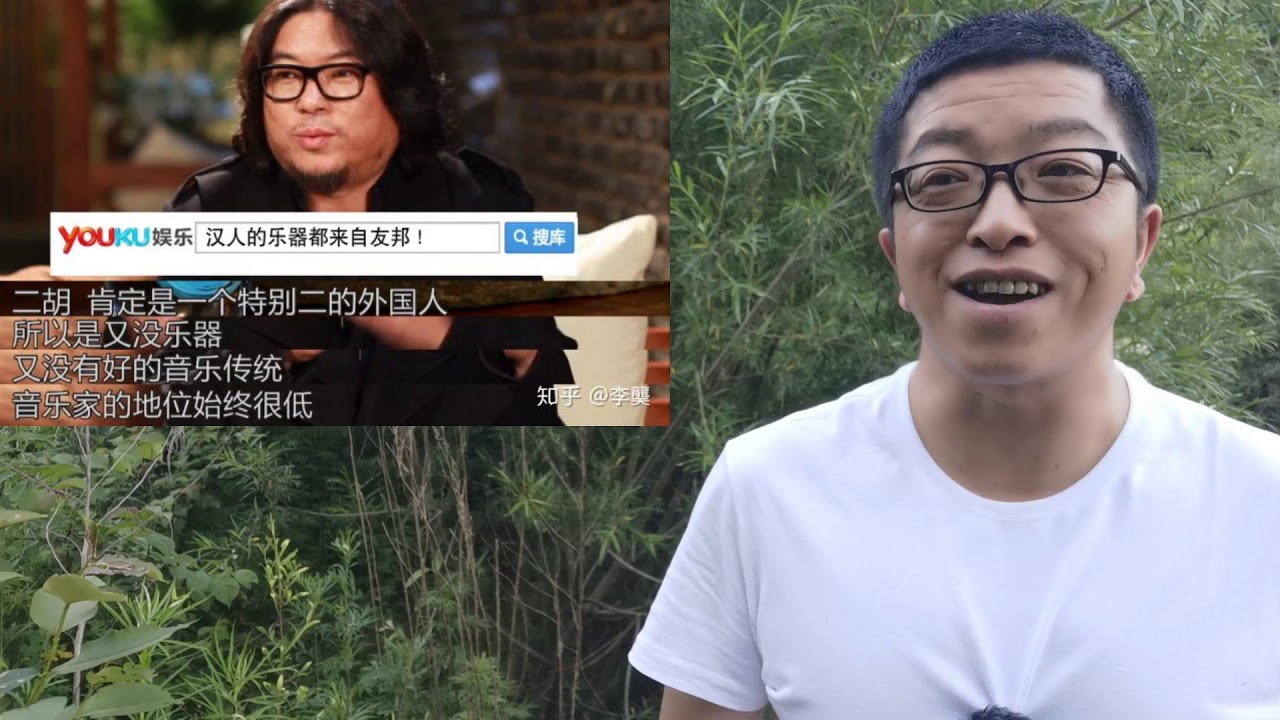 高晓松直播翻车,被网友直怼后弃播离去,公知为什么不给网友批评她们的权利?说好的言论自由呢!