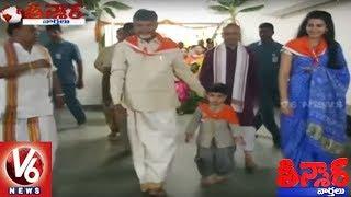 Chandrababu And Family Visits Tirumala For Gran...