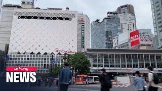 Japan Records Biggest GDP Decline Since 1955