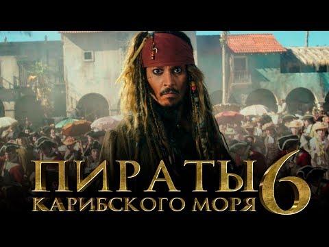 прокат кино декабрь 2016