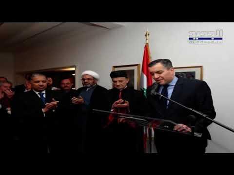 من هو مصطفى أديب المرشح الأوفر لرئاسة الحكومة في لبنان ؟