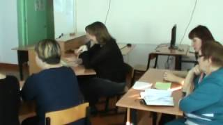 Мастер клас Формирование УУД в начальных классах