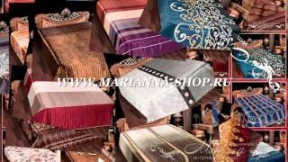 MARIANNA SHOP.RU | Коллекция Шелк Gold | Коллекция Elegant | Коллекция Elite