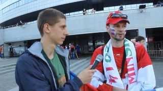 Российские болельщики о Беларуси