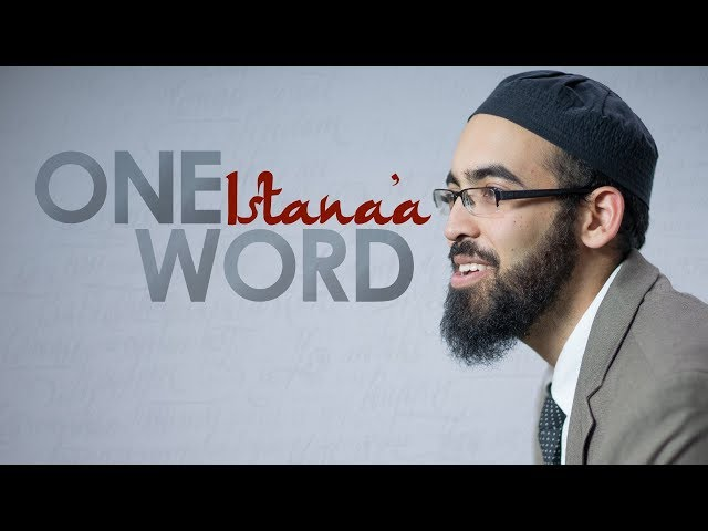 One Word with Adam Jamal - Istana'a - Ep 6 (Season 2)