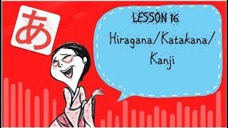 Gambar cover #16 Learn Japanese - Hiragana/Katakana/Kanji