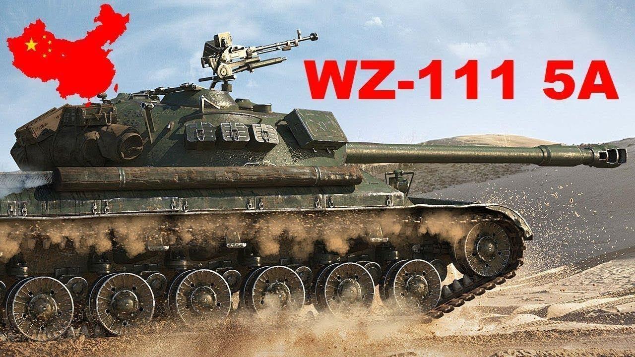 Pokaż co potrafisz !!! #1066 – 13216 DMG !!! WZ-111 5A