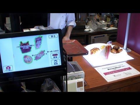 Bakery goods POS visual recognition system on trial in Tokyo bakery #DigInfo